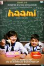 Haami – A Gentle Kiss
