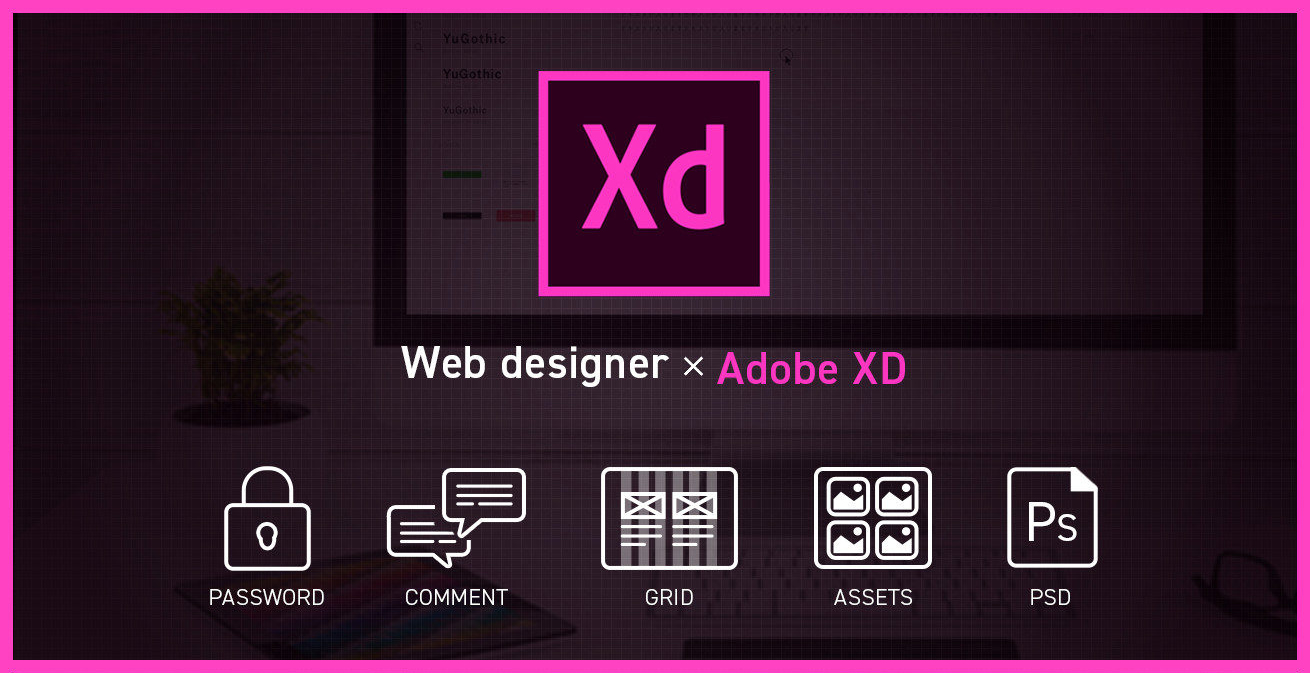 Adobe XD CC 2018 v4 0 13 + Crack – SunPlex Web Server