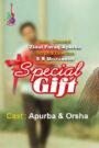 Special Gift (স্পেশাল গিফট)